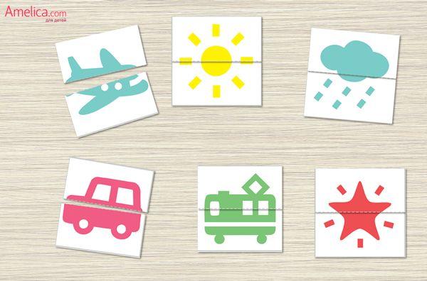 """Развивающие игры для малышей, задание """"Соедини половинки"""" для детей 1,2,3 года скачать бесплатно, распечатать"""