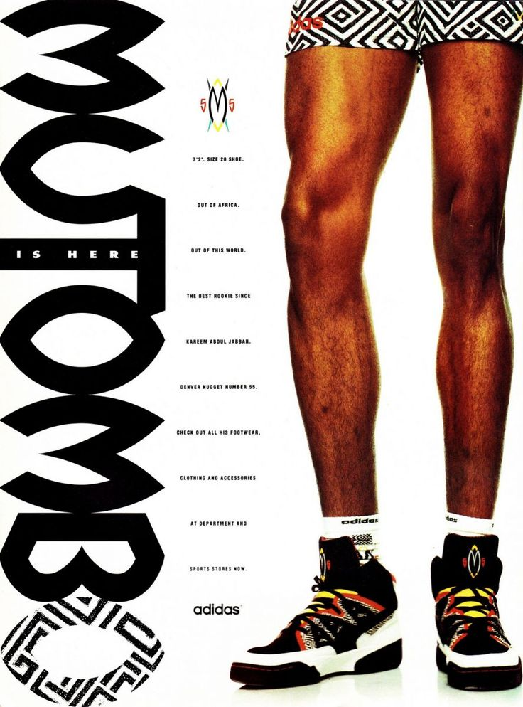 dikembe mutombo ad for adidas - Google Search