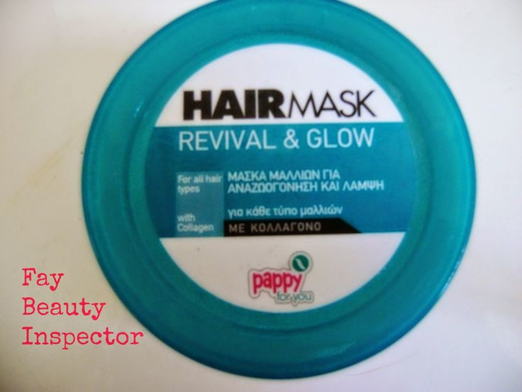 Fay Beauty Inspector : REVIEW HAIR MASK REVIVAL & GLOW