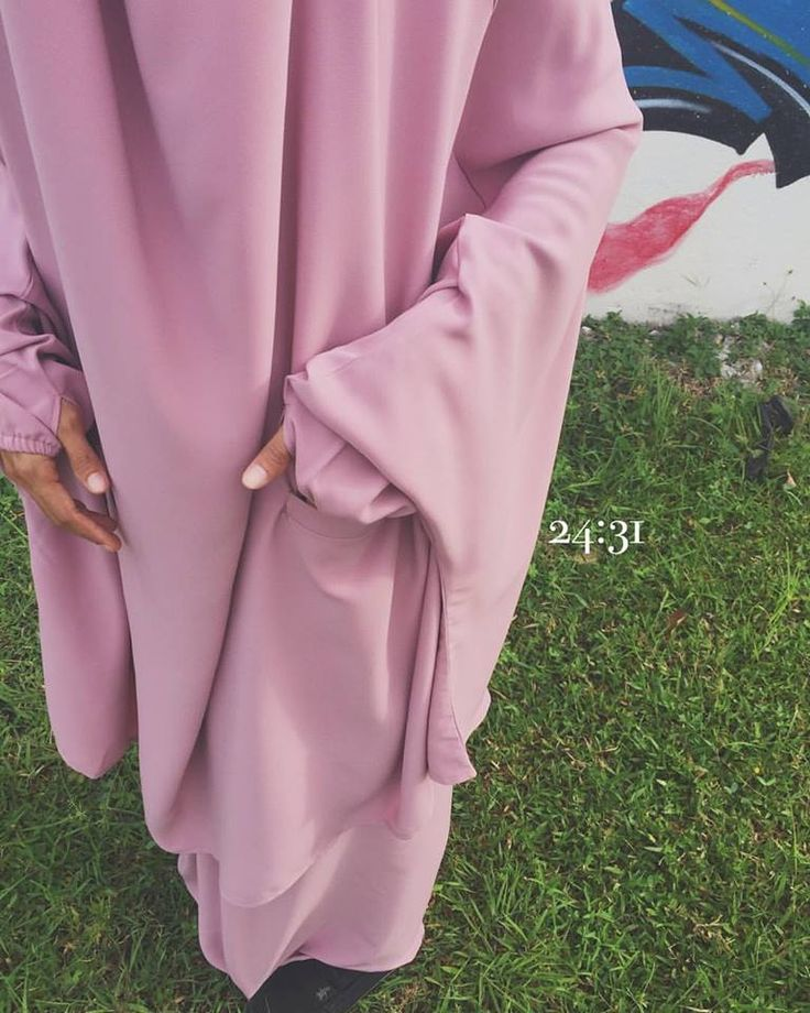 These AURAH EDITION come with two design: French Jilbab French Jilbab 2-piece Click HERE for more info.