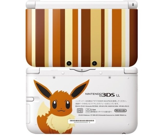 Pokemon Eevee Edition Nintendo 3DS LL Coming to Japan