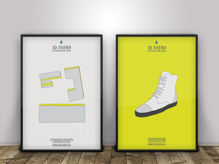 archventil_3dplemya_brand_identity_posters_illustration (1) #archventil #3dplemya #milan #moscow #brandidentity #visualidentity #3d #collaterals #posters #illustration #A4 #characters #cook #peterthegreat #jackrussel #engineer #yellow #gray #black #blue