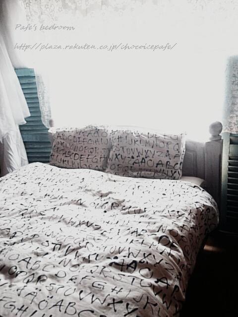 ベッドルーム IKEA布団カバー 英字ロゴ シャビーシック