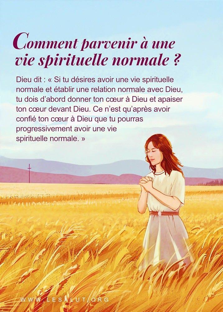 Comment Parvenir A Une Vie Spirituelle Normale Dieu Dit Si Tu Desires Avoir Une Vie Spirituelle Normale Et Etablir Une Re Prayer Journal Gods Love Bible