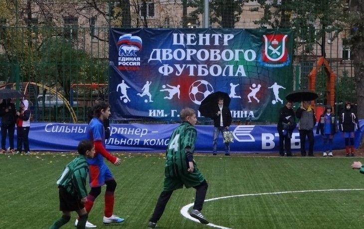 «Америнканка», «чеканка», «карась» и другие дворовые игры с мячом