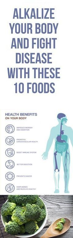 ALKALIZE YOUR BODY AND FIGHT DISEASE WITH THESE 10 FOODS