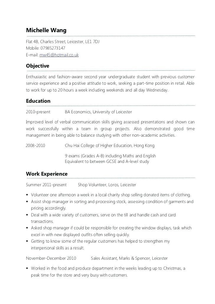 Basic Job Resume Examples Part Time Job Resume Template First
