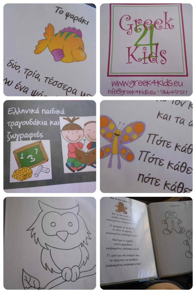 Greek 4 Kids is a brilliant website which aims to teach Greek through fun games and activities, they have a great selection of free printables and recently have added some booklets in addition to these.