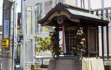 Hokora - miniature shrine