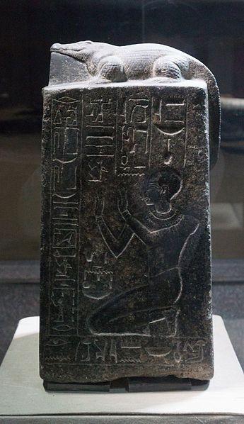 Votive offering, reign of Amenhotep III - Crocodile Museum, Kom Ombo