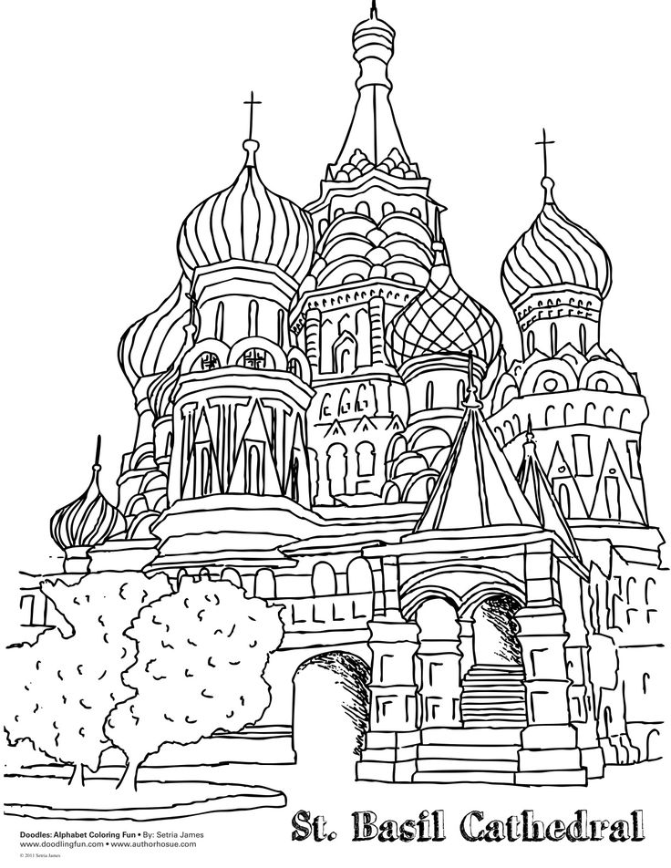 Inspiration or Coloring Page: Russia's St. Basil's Cathedral
