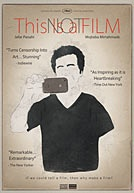 I hope I have a chance to watch this documentary of Jafar Panahi.