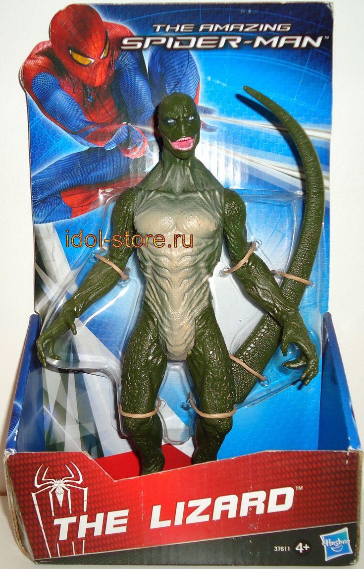 """Hasbro, The Amazing Spider-Man - The Lizard action figure. Игровая фигурка Ящера из серии """"Удивительный """"Человек-Паук"""""""