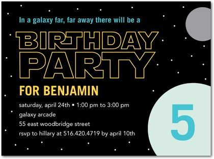Birthday Party Invitations New Galaxy Minted Space