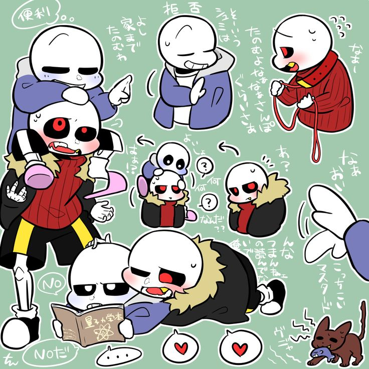 Sans au pinterest for Ecksofa 2 70 x 2 70