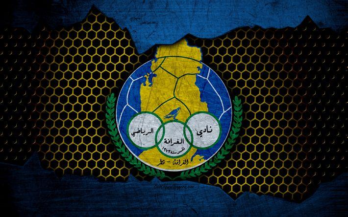 Download wallpapers Al-Gharafa, 4k, logo, Qatar Stars League, soccer, football club, Qatar, grunge, metal texture, Al-Gharafa FC