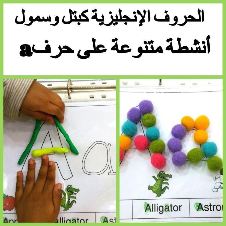 Pin By Nsm On عربي انجليزي