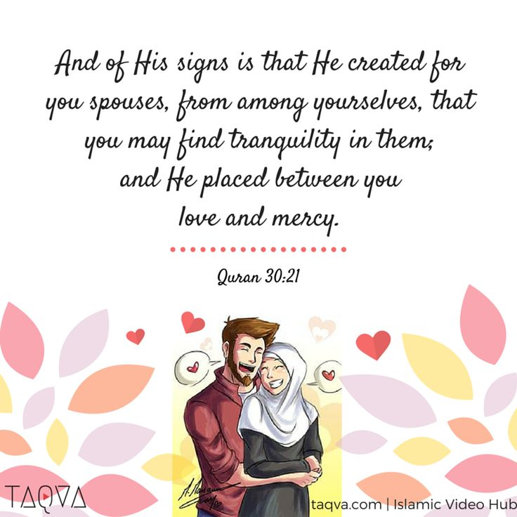 """And of His signs is that He created for you spouses, from among yourselves, that you may find tranquility in them; and He placed between you love and mercy."" #Quran 30:21 #Allah #Islam #Marriage #spouse #love #peace #family"