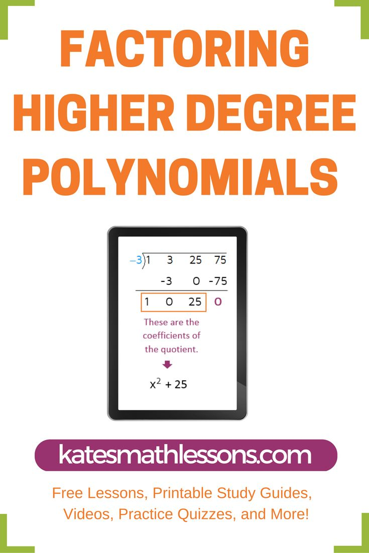 Need help factoring higher degree polylnomials completely?  This free math lesson shows how to use synthetic division and the Quadratic Formula to completely factor 3rd degree and higher polynomials. Includes a printable study guide, practice quiz with instant feedback, and more! See more Algebra 2 lessons at katesmathlessons.com