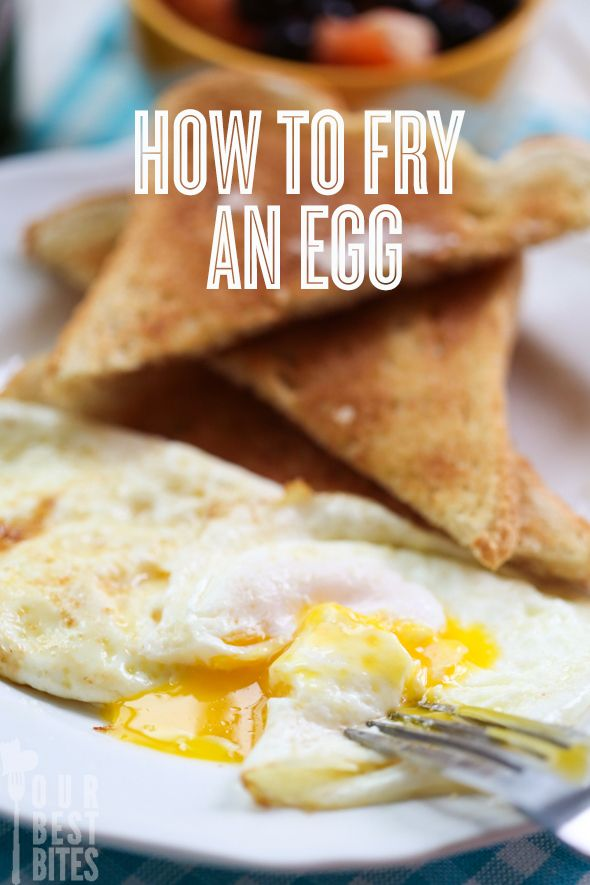 Ever wondered how to make a perfect fried egg at home and felt intimidated? Follow these simple steps to make the best fried eggs at home, every time!