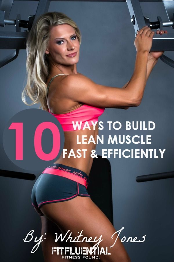 how to build lean muscle mass at home