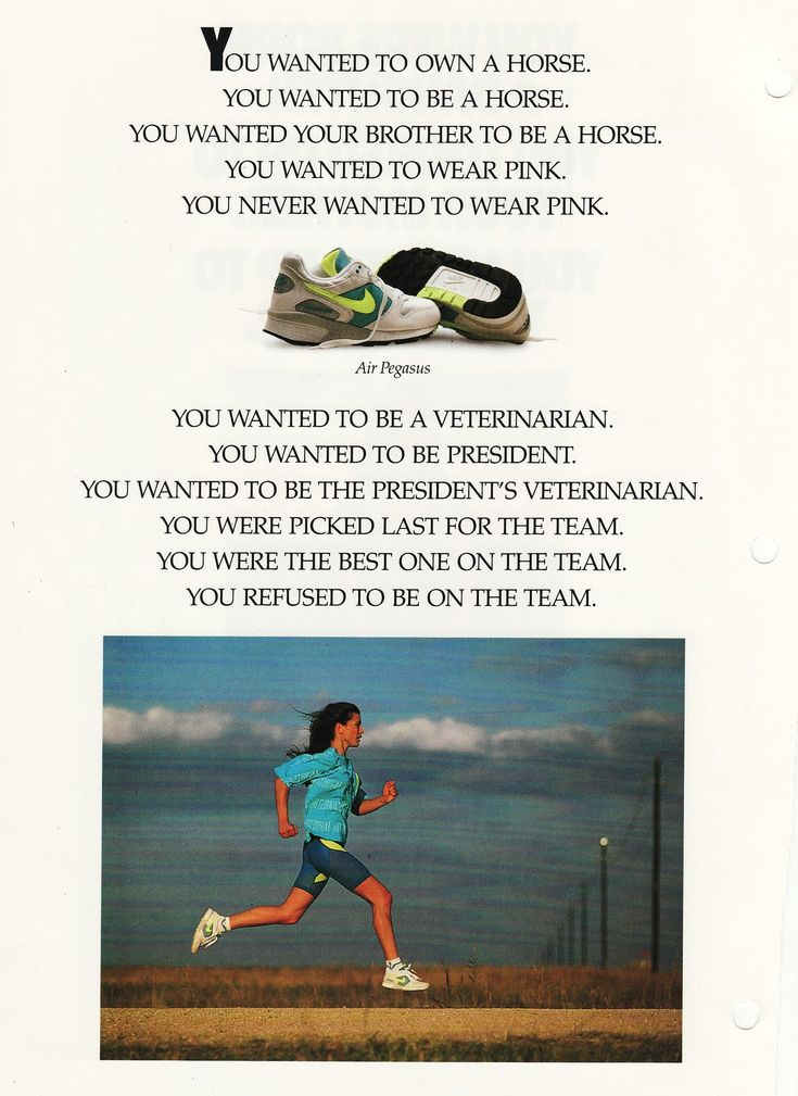 "ShoeGirl Corner: ""You Were Born a Daughter"" Famous Nike Ad"
