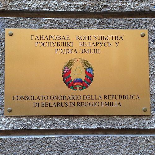 Consolato Onorario della Repubblica di Belarus in Reggio Emilia, Italia