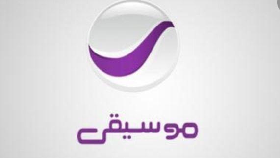 تردد جميع قنوات روتانا وقناة روتانا سينما Rotana Cinema الجديد 2020 على نايل سات و عرب سات شوف 360 الإخبارية Tech Company Logos Vodafone Logo Company Logo