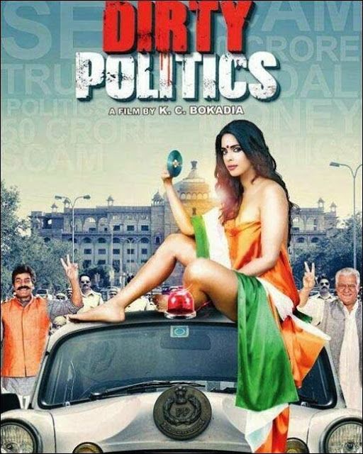 Mallika Sherawat courts controversy, wears the Tricolour in 'Dirty Politics' poster : CHANKAY