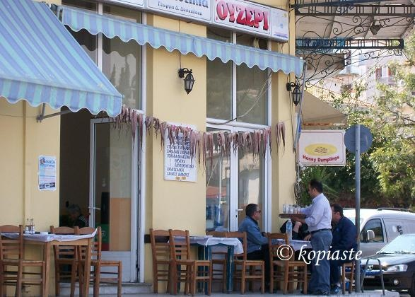 Gytheio, ouzeri (restaurant serving ouzo)