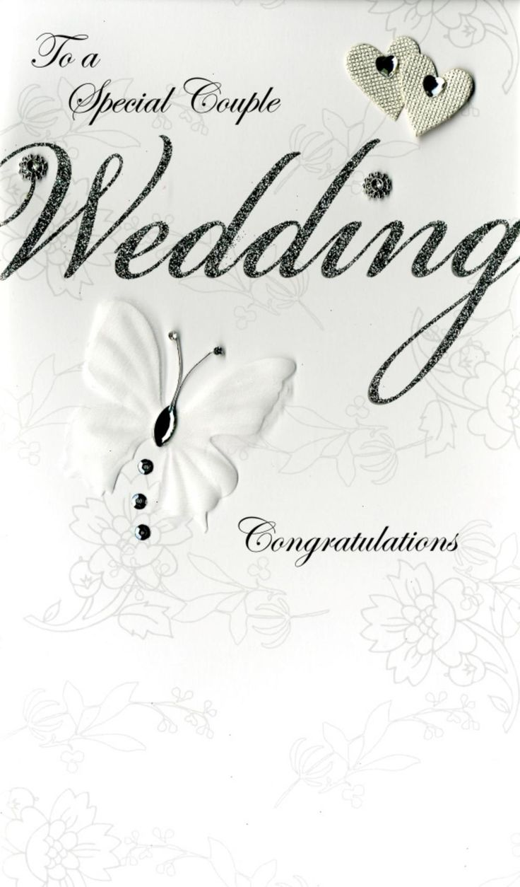 30 Best Weddings Images On Pinterest Bodas Card Sentiments And