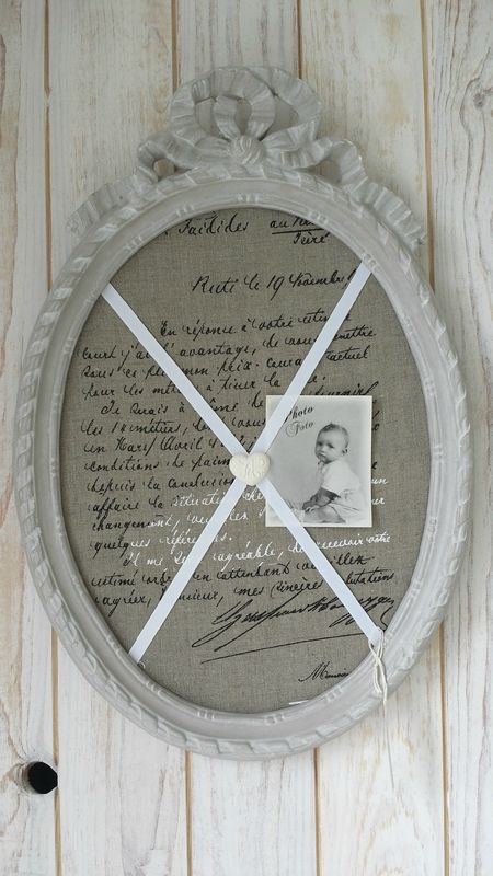 Ancien cadre ovale à noeud pêle-mêle.