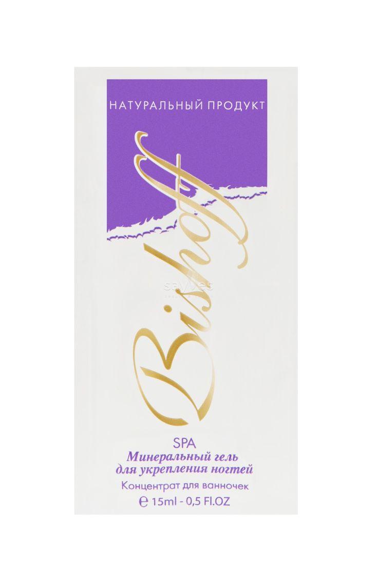 SPA: Минеральный гель для укрепления ногтей (1 саше), 15 мл — купить в магазине SayYes