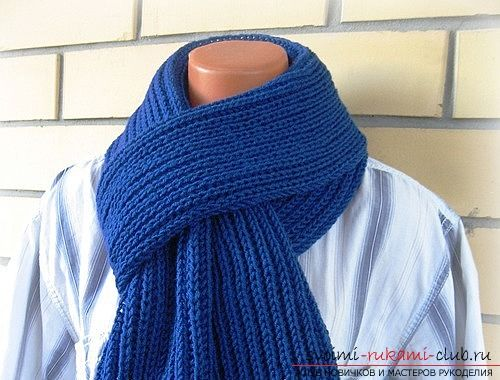 Вяжем мужской шарф английской резинкой. Фото №1