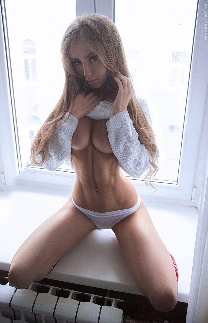 cherche fille fitness site de rencontres essonne