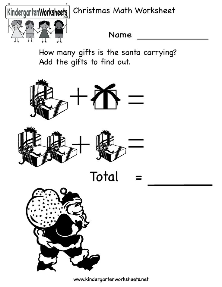 70 best images about Christmas Activities and Worksheets on – Santa Math Worksheets