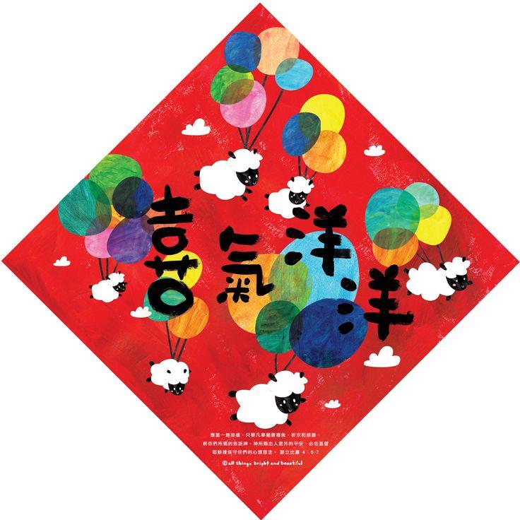 Fai-chun-2015-a-01.jpg (1500×1502)