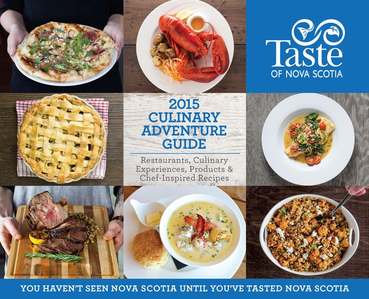 The 2015 Culinary Adventure Guide is here!