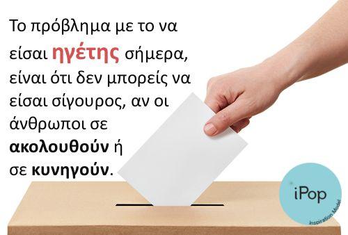 ΠτΔ Ep01 - http://ipop.gr/themata/vlepw/ptd-ep01/