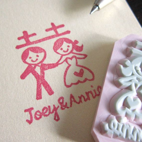 Double Happiness Customized Wedding Rubber Stamp
