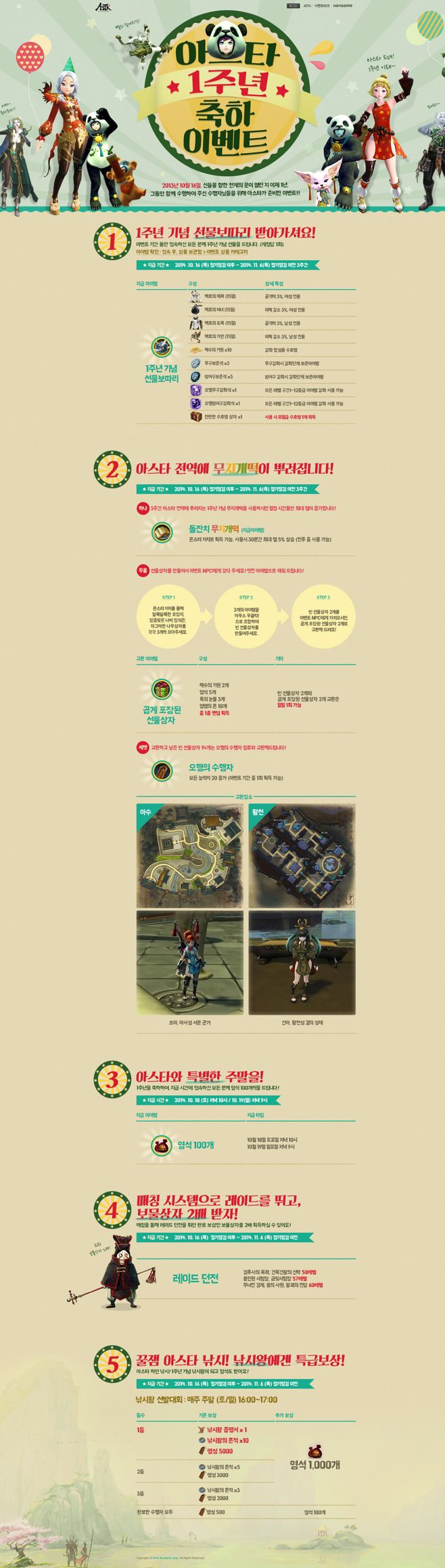 CC樣采集到韩国_Design(1060图)_花瓣UI/UX
