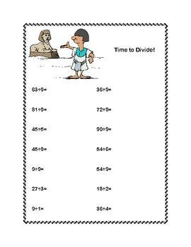 ANCIENT EGYPTIAN THEMED MULTIPLICATION TABLES 1-10 WORKSHEETS - TeachersPayTeachers.com