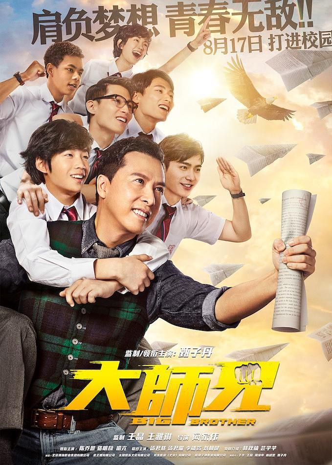 Big Brother Streaming Vf : brother, streaming, Nonton, Movie, Brother, (2018), Subtitle, Indonesia, 812MB, Donnie, Movie,