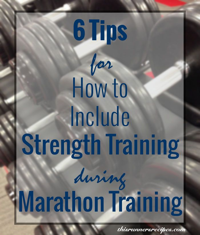 How to include Strength Training during Marathon Training