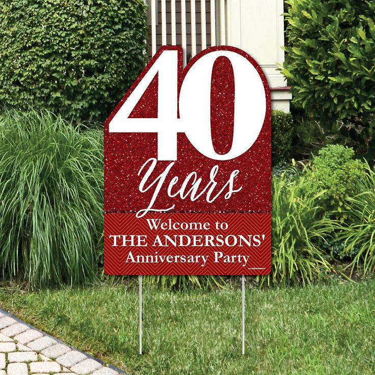 Ideas For A 40th Wedding Anniversary Party: 40th Wedding Anniversary