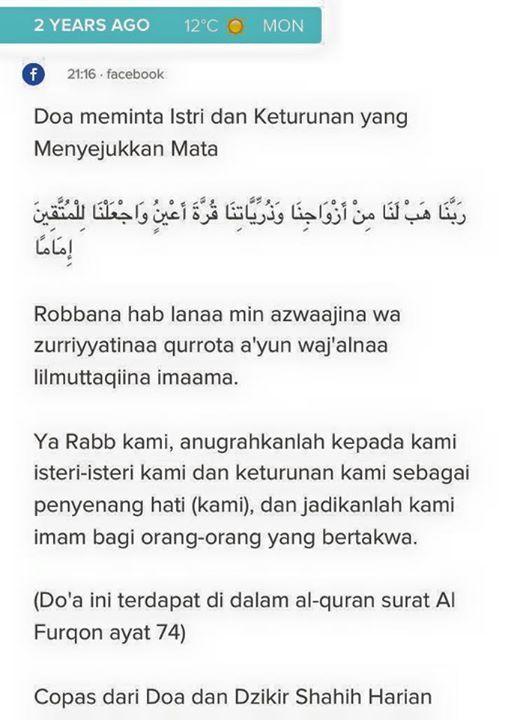 Doa meminta istri yang baik