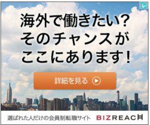 Appleに先行、日本発「定額」音楽配信の勝算   オリジナル   東洋経済オンライン   新世代リーダーのためのビジネスサイト 2015-06-22 19-44-57.png