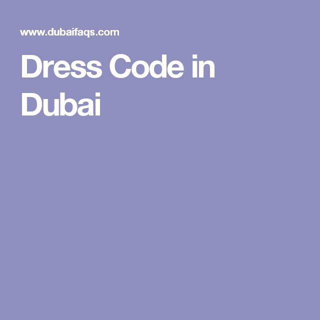 Dress Code in Dubai