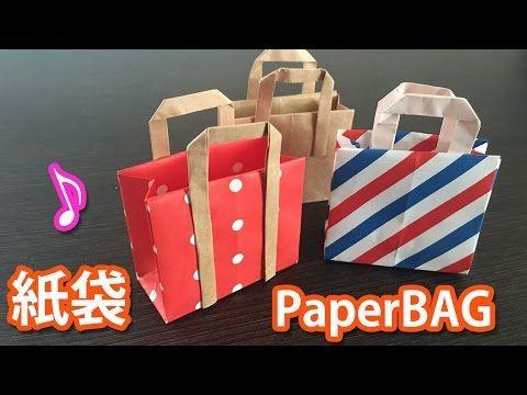 折り紙一枚★切らないカンタン封筒! Origami Simple Envelope - YouTube