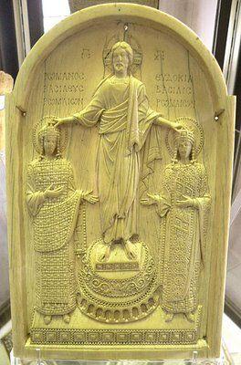 Marfil de La coronación de Romano II y Eudoxia. Emperador recobe su poder de Dios. - Segunda Edad de Oro Bizantina.